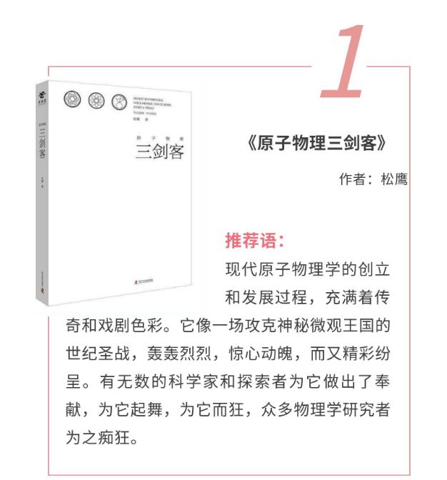 书单1.png