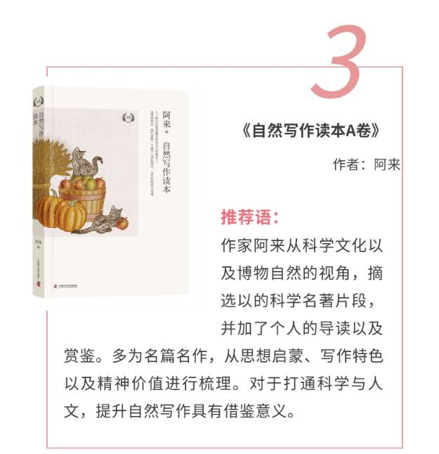 书单3.png