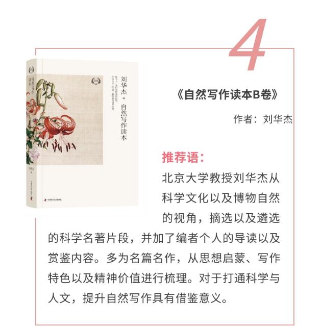 书单4.png