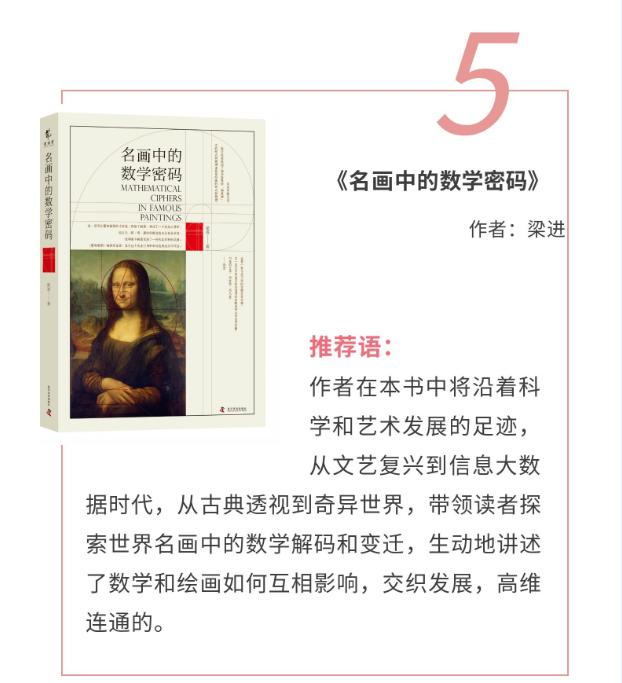 书单5.png