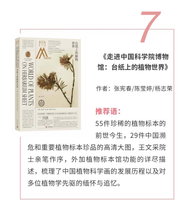 书单7.png