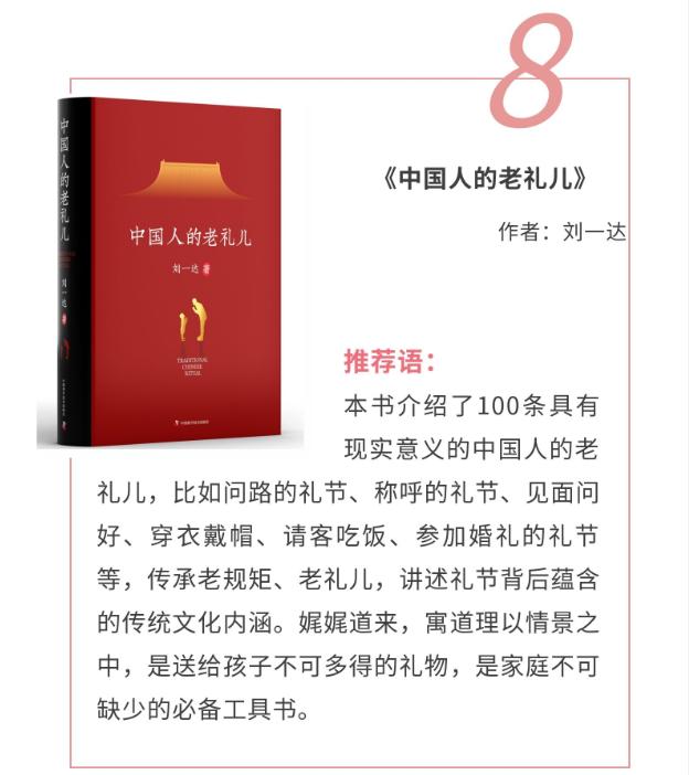书单8.png