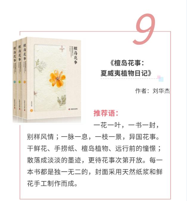 书单9.png