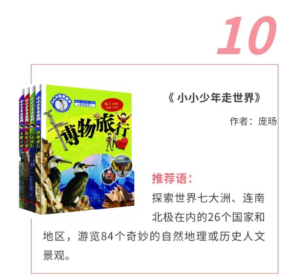 书单10.png