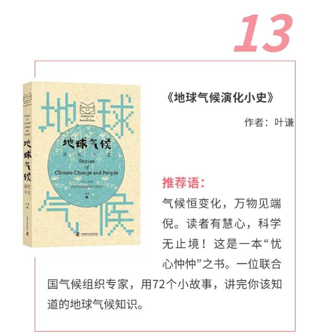 书单13.png