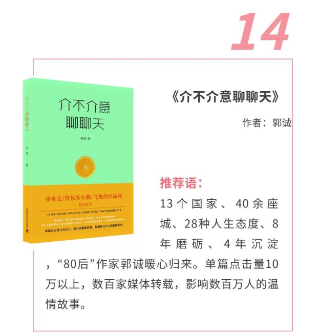 书单14.png