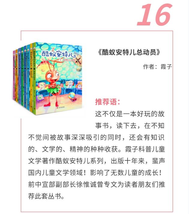 书单16.png