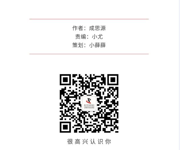 微信截图_20190701135811.png