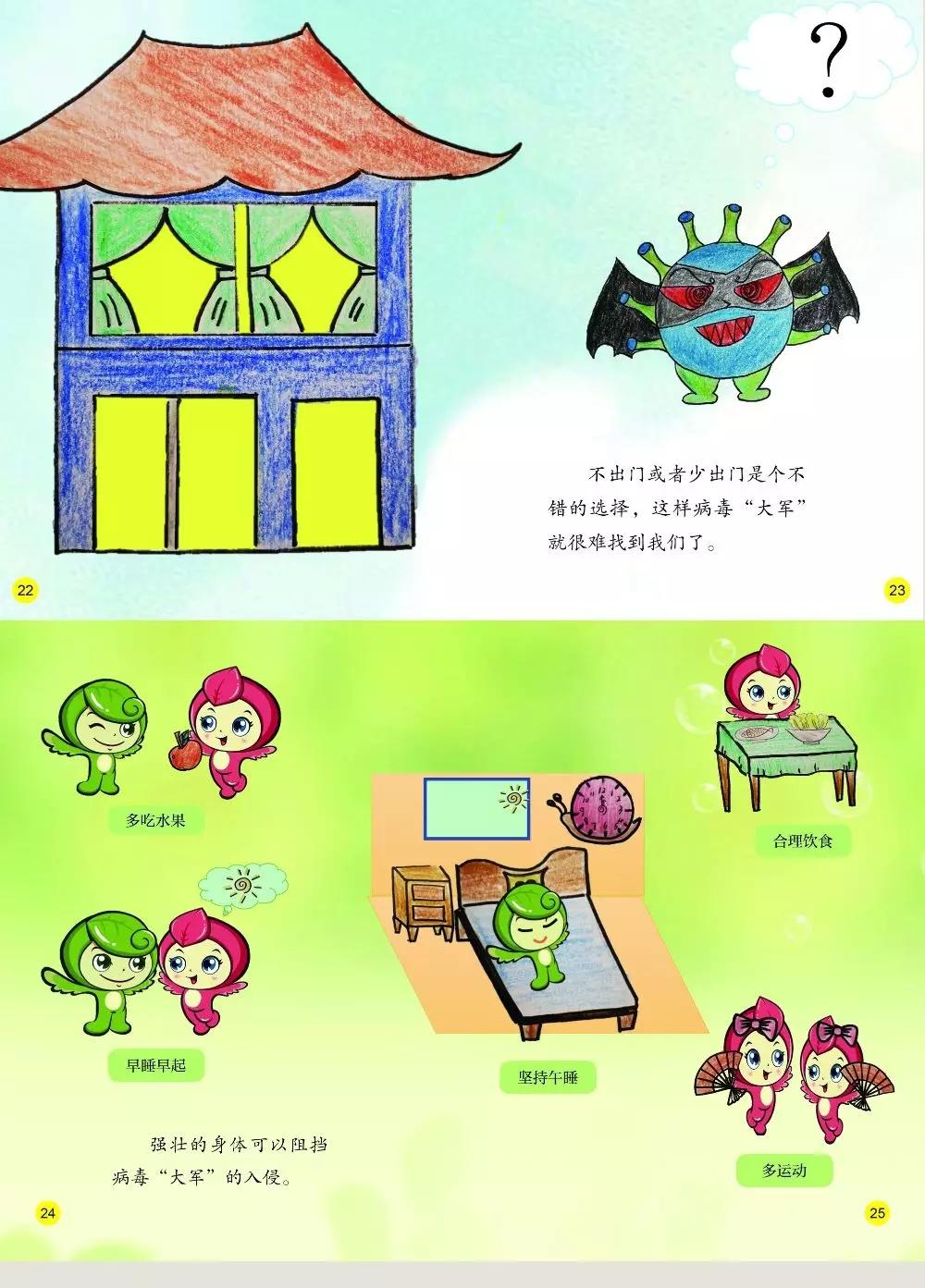 6.webp (2).jpg