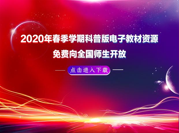 微信图片_20200209174441.jpg