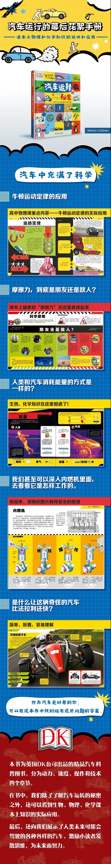 微信图片_20200724090726.jpg